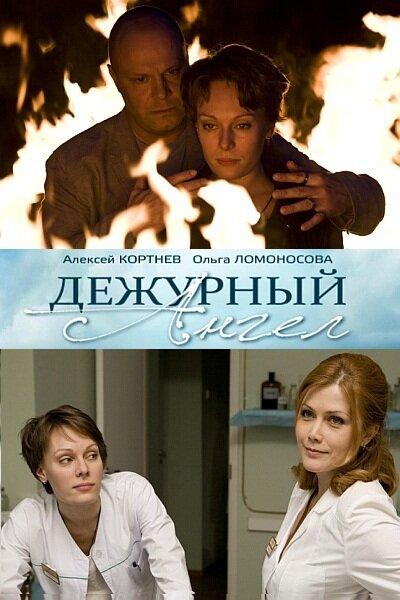 анг аватар 1 сезон