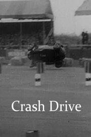 Crash Drive (1959)