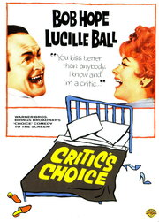 Критический выбор (1963)