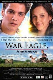 Смотреть онлайн Война орлов