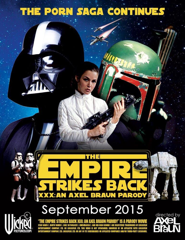 Фильм порно империя