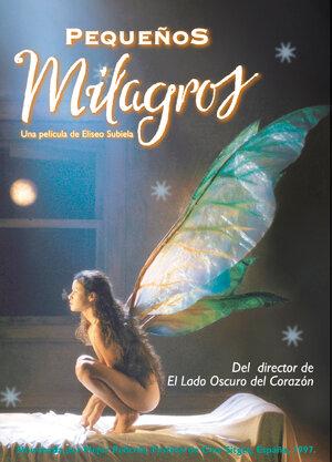 Маленькие чудеса (1997)