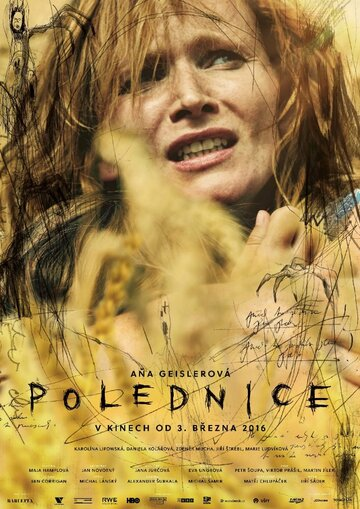 Полдень / Polednice (2016)