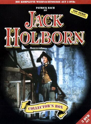 Джек Холборн (1982) полный фильм онлайн