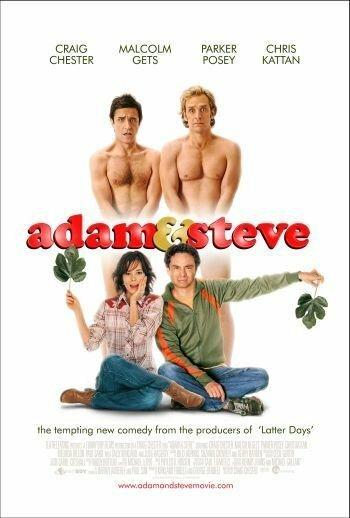 Адам и Стив (2005)