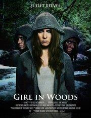 Смотреть онлайн Девушка в лесу