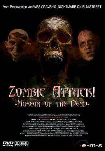 Музей мертвых (2004)