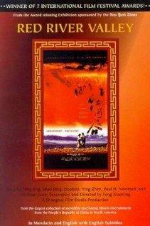 Долина Красной реки (1997)