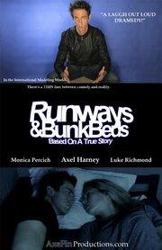 Runways & BunkBeds