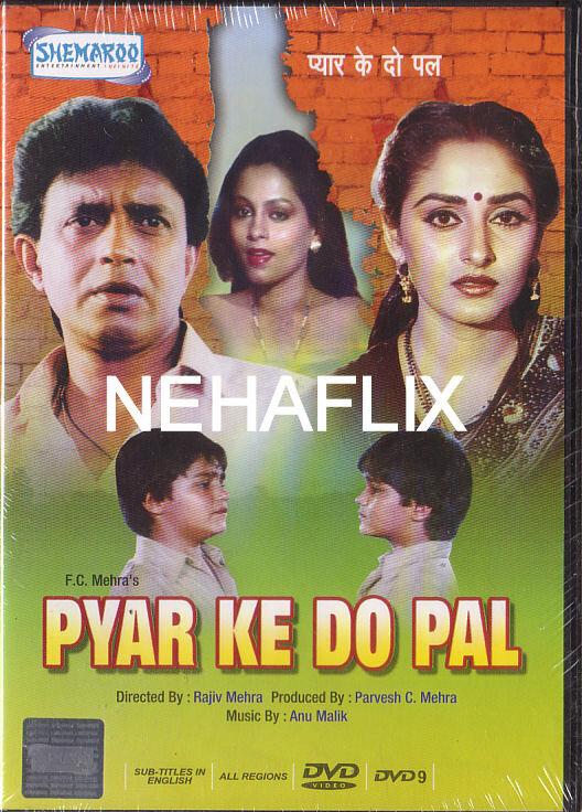 «Индийское Кино Про Близнецов» — 1989