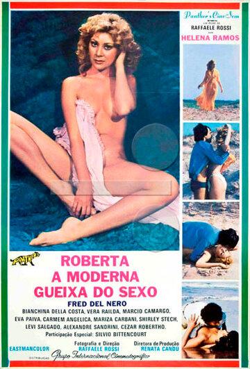 Роберта, сексуальная гейша (1978)