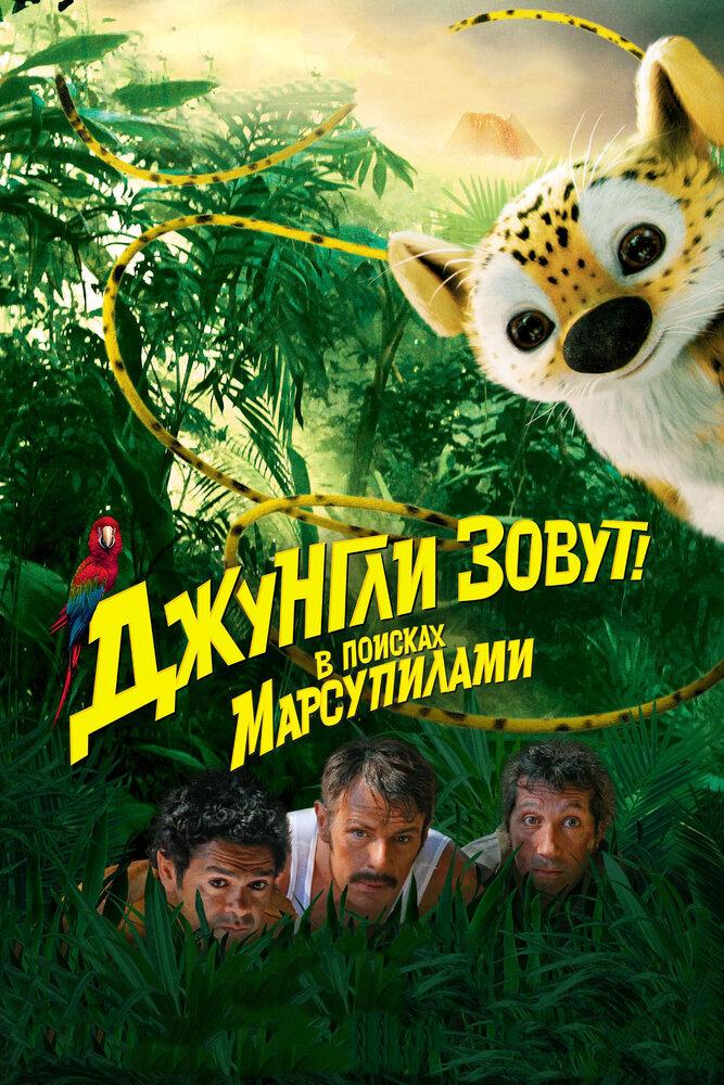 http://www.kinopoisk.ru/images/film_big/566355.jpg