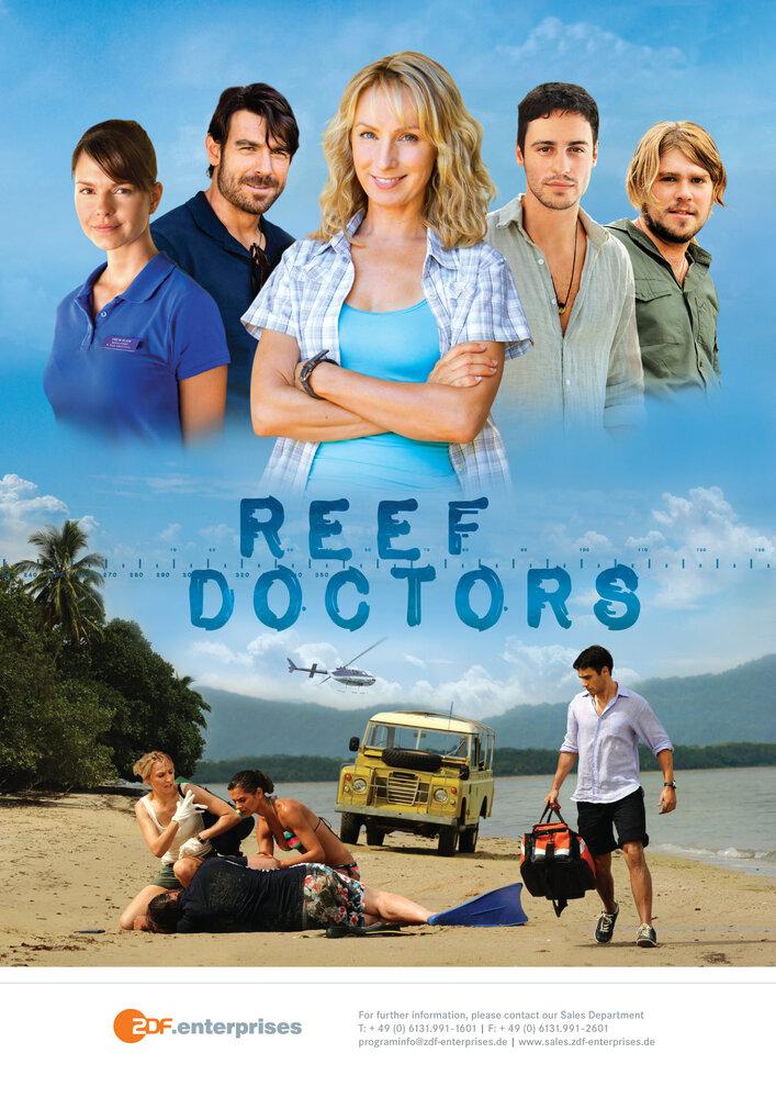Сериал Врачи с острова Надежды / Reef Doctors (2013) смотреть онлайн в хорошем качестве HD