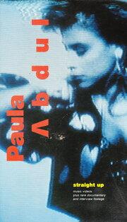 Paula Abdul: Straight Up (1989)