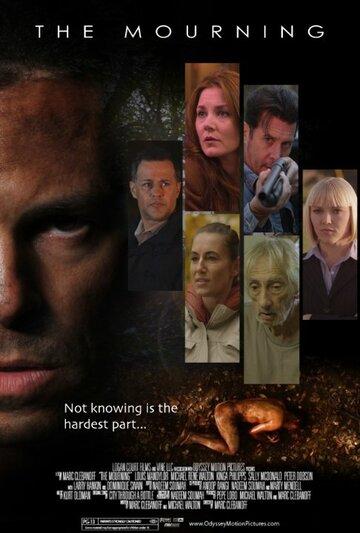 Траур (2015) полный фильм онлайн