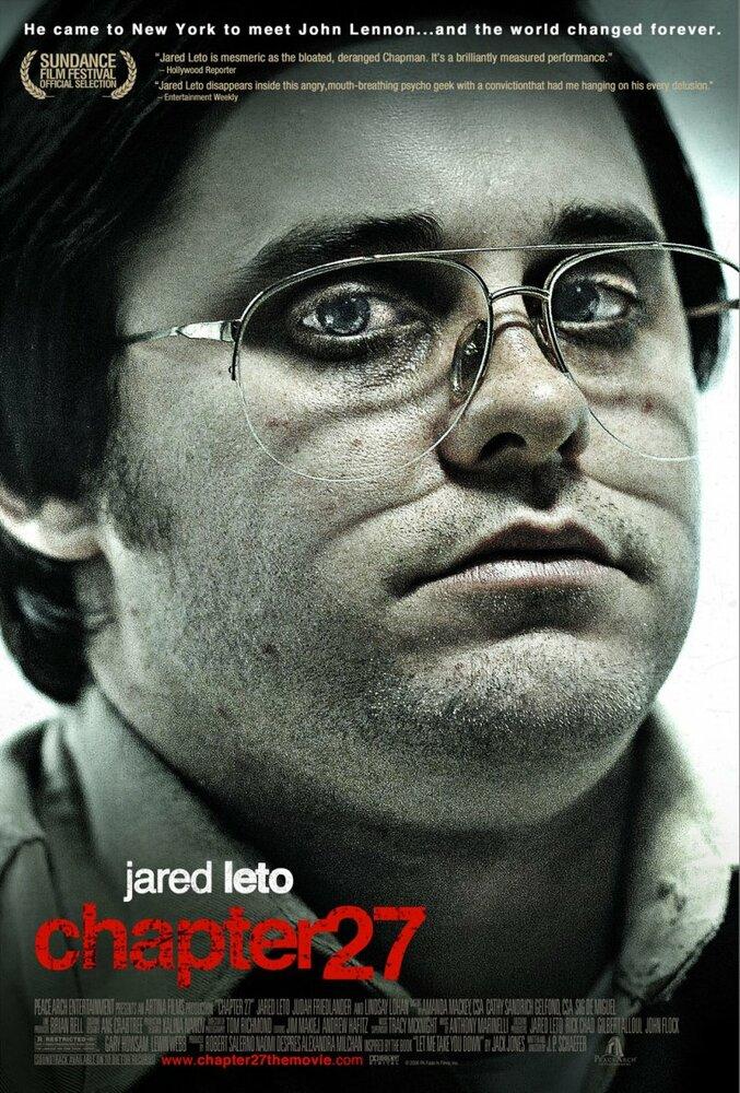 «Джеральд Лето Фильмы» — 1999