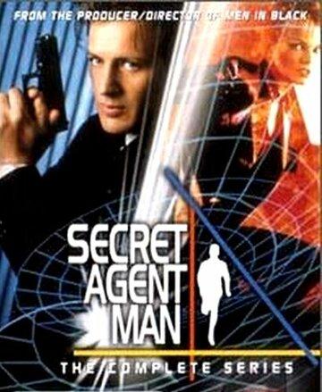 Секретные агенты (2000)