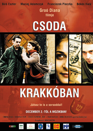 Чудо в Кракове (2004)