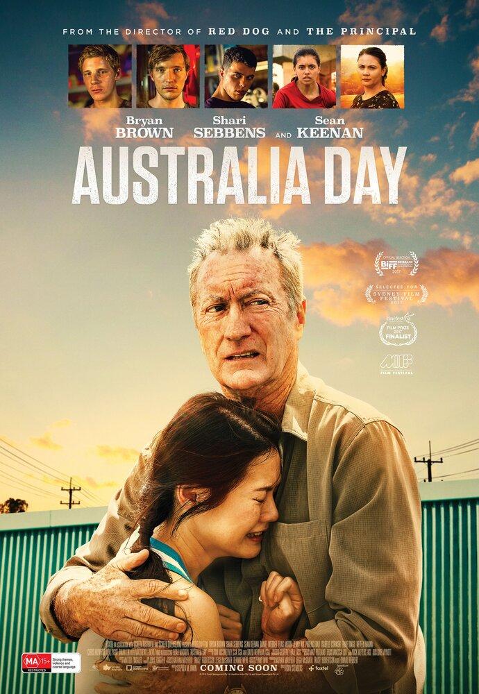Посте День Австралии смотреть онлайн
