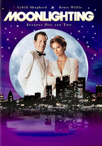 ����������� ��������� ������� ���� (Moonlighting)