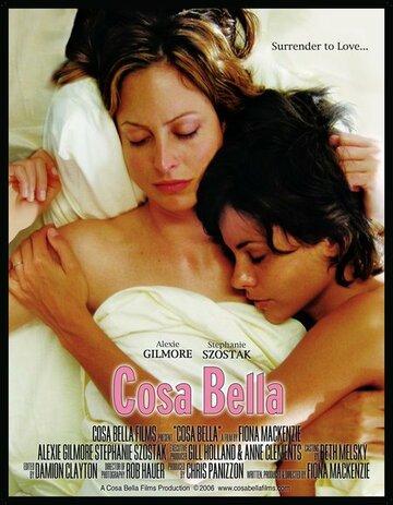 Прекрасное (2006)