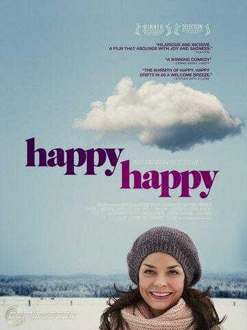 Смотреть онлайн Счастлива до безумия