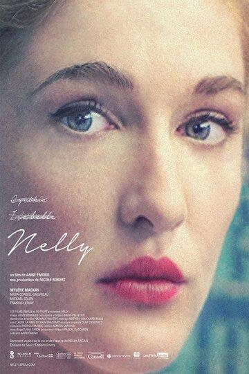 Постер             Фильма Нелли