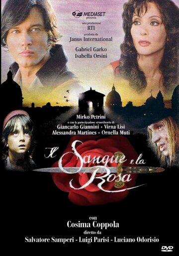 Кровь и роза (сериал, 1 сезон) (2008) — отзывы и рейтинг фильма