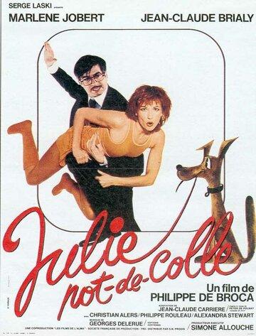 Жюли-липучка (Julie pot-de-colle)