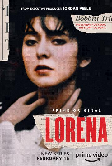 Лорена (2019)