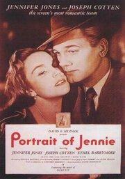 Портрет Дженни (1948)