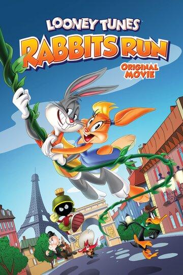 Луни Тюнз: Кролик в бегах (2015) полный фильм