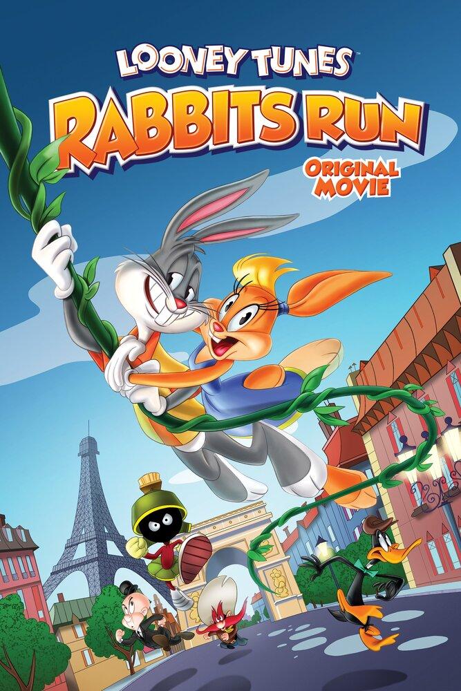 Луни Тюнз: Кролик в бегах (2015) смотреть онлайн в хорошем качестве