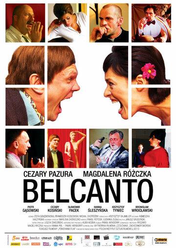 Бельканто (Belcanto)