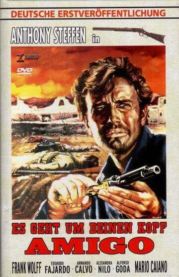 Ринго, лицо мести (1967)