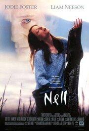 Смотреть онлайн Нелл
