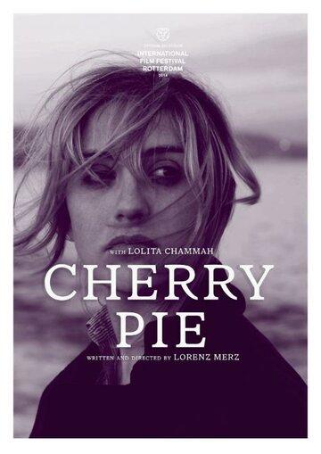 Вишнёвый пирог (Cherry Pie)