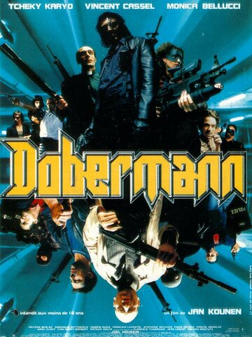 Постер к фильму Доберман (1997)