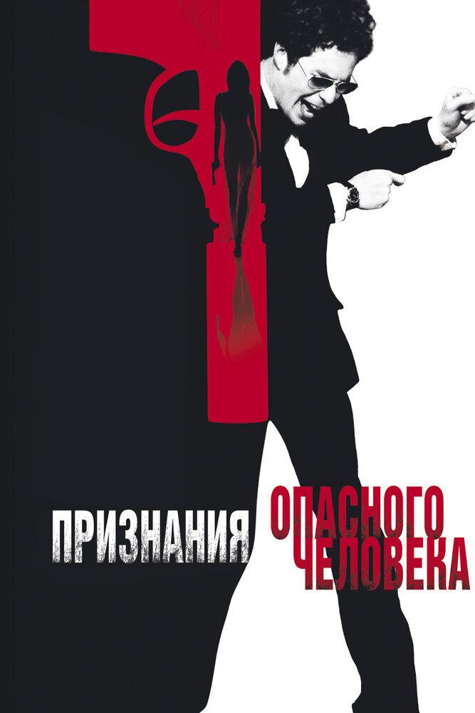 KP ID КиноПоиск 641