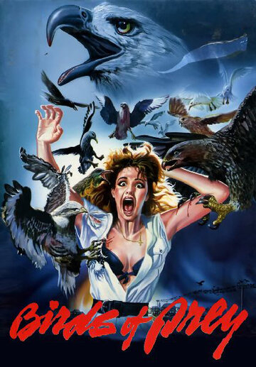 Нападение птиц (1987)