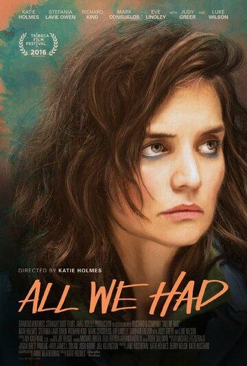 Все, что у нас было  / All We Had (2016) смотреть онлайн
