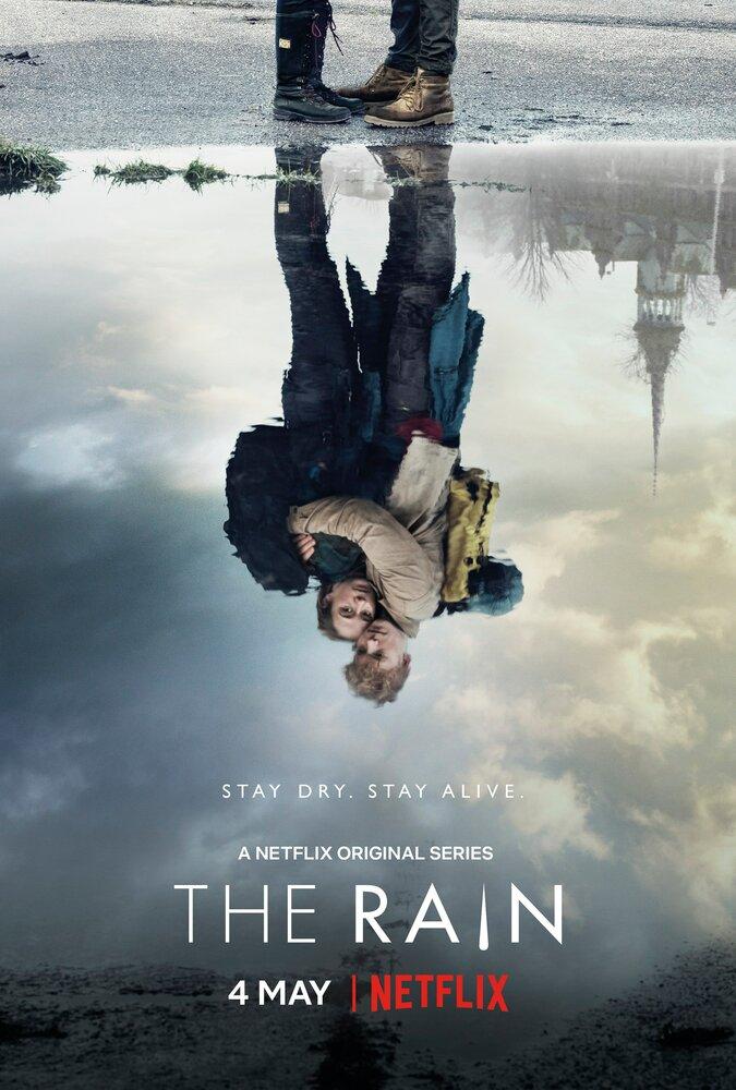 Дождь/The Rain с 1-8 серии 2018