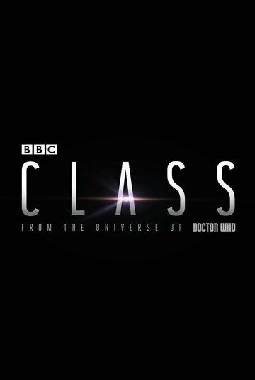 Класс (сериал) Class