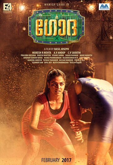 Where i can download Dindigul Sarathi tamil movie song