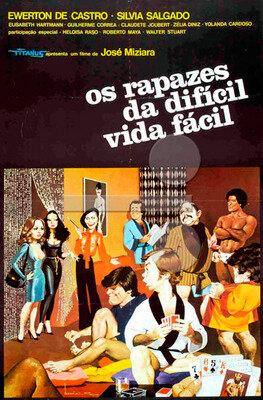 Мальчики по вызову (1980)