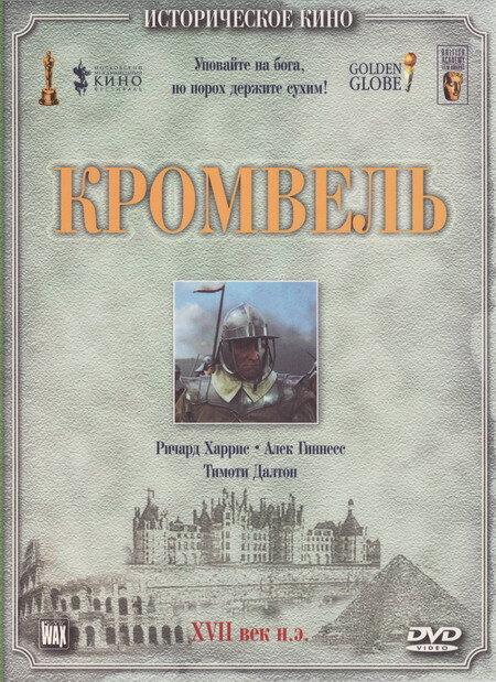 KP ID КиноПоиск 8766