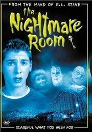 Комната кошмаров (2001)