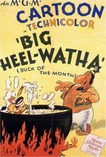 Лучший охотник (1944)