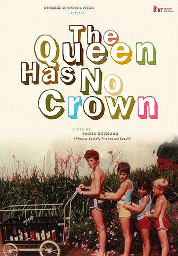 Королева без короны