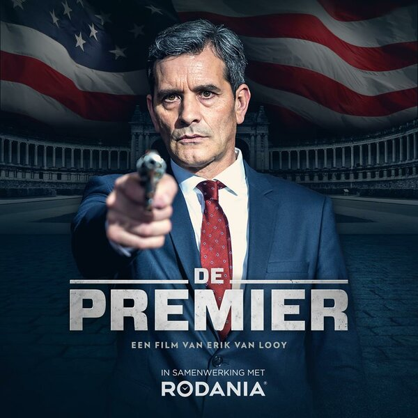 Премьер (2016)